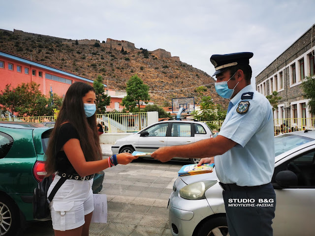 Αργολίδα: Ενημερωτικά φυλλάδια κυκλοφοριακής αγωγής και οδικής ασφάλειας μοίρασαν αστυνομικοί