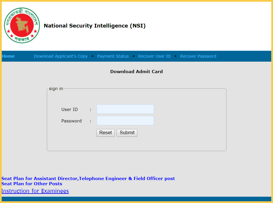 nsi.teletalk.com.bd admit card download