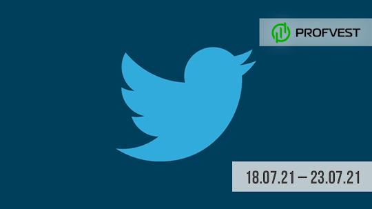 Важные новости из мира финансов и экономики за 18.07.21 - 23.07.21. Быстрый рост доходов Twitter