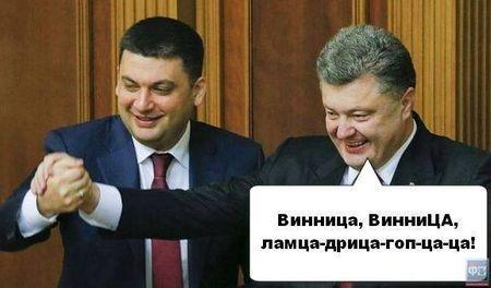 Блокада трибуны ВР: Найем озвучил два требования народных депутатов - Цензор.НЕТ 5959