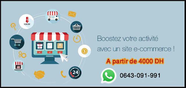 Booster votre activité avec un site e-commerce