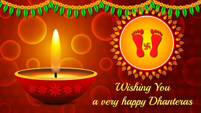 Happy Dhanteras 2020 SMS