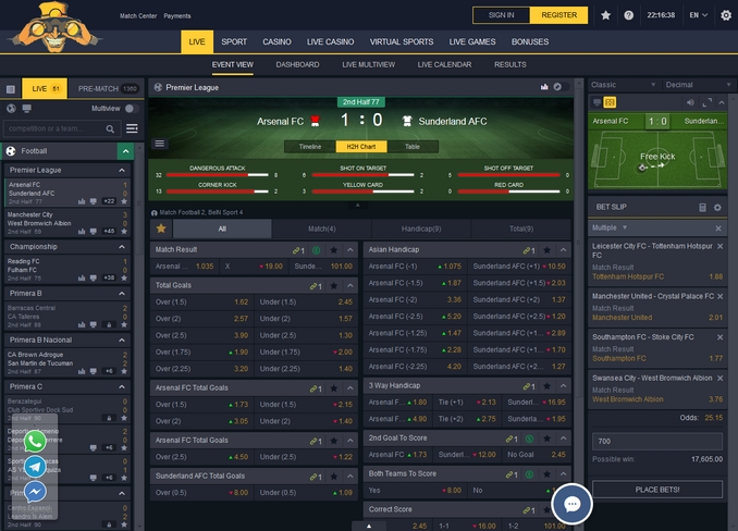 Holiganbet Live Betting Screen