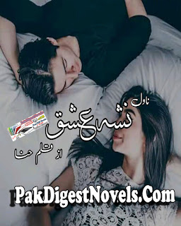 Nash-E-Ishq (Complete Novel) By Hina Free Download Pdf