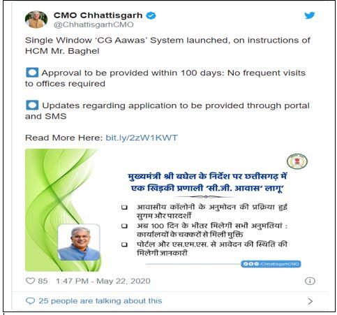 Chhattishgarh+Aawas+Portal