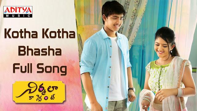 Kotha Kotha Bhasha Full Song With Lyrics