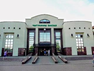 Пінськ. Залізничний вокзал