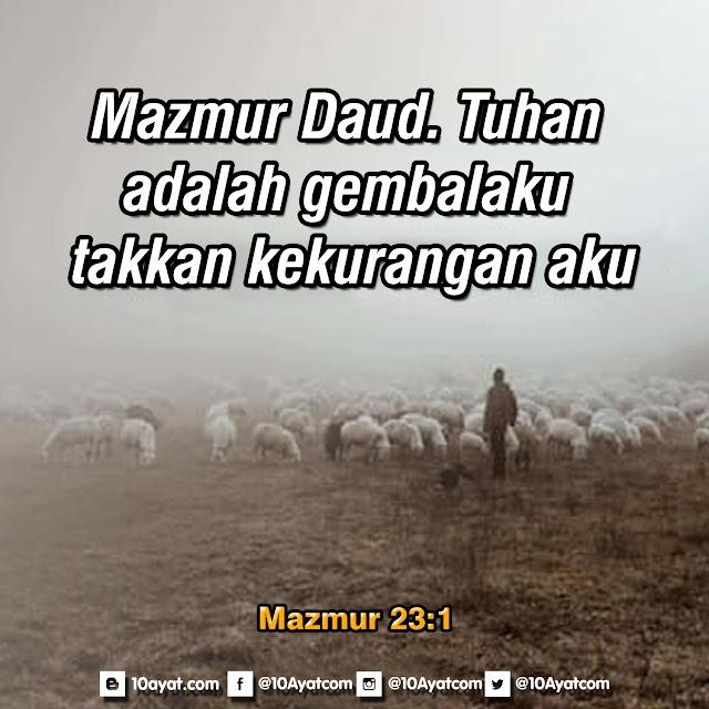 Mazmur 23:1