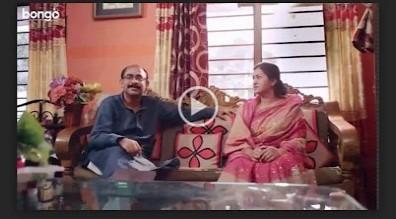 মুসাফির ফুল মুভি   Musafir (2016) Bengali Full HD Movie Download or Watch