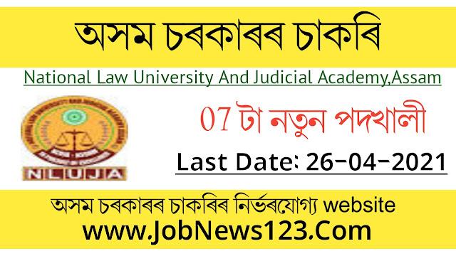 NLUJA Assam Recruitment 2021: