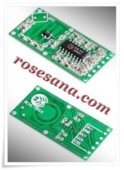 2R Hardware & Electronics: Microwave radar sensor module