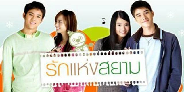 Love of Siam, 1