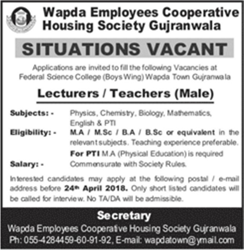 Jobs in Gujranwala for Teachers WAPDA Employees Cooperative Housing Society