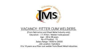 ITI Jobs Vacancy For Position Fitter Cum Welder in Sheet Metal Industries, Vadodara, Gujarat