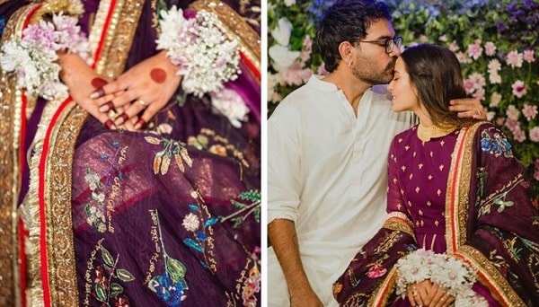 Iqra Aziz's Worn Dupatta Decorated With '100 Special Prayers'