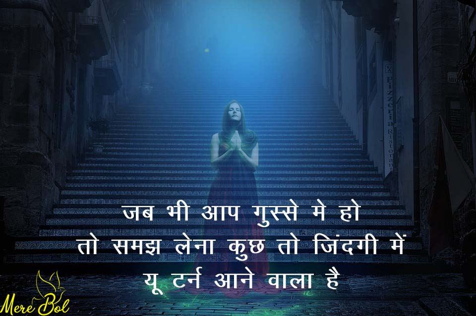 Latest Whatsapp Status On Life In Hindi 2019 20 Mere Bol