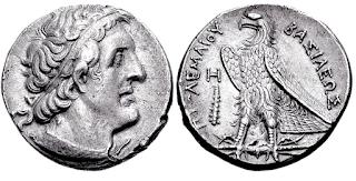 عملات صور وصيدا :الملك ملقرت -انطيوخوس (انتياخوس) السابع-ديمتريوس الثاني - الكسندر بالاس سك صور وصيدا  Unnamedkh