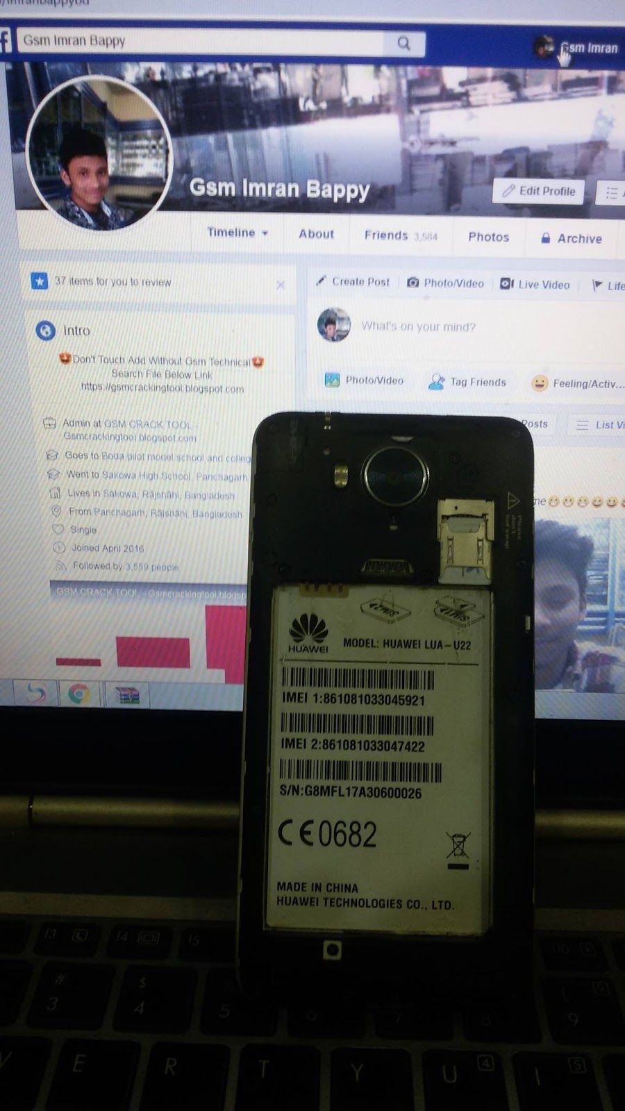 Huawei lua u22 flash file without password