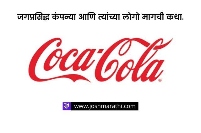 History of COCA_COLA Logo - Joshmarathi (Google)