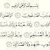 AL-FATIHAH : ALLAHYARHAM HAJI GOLONG BIN SAILI DARI KAMPUNG HULU PUSA