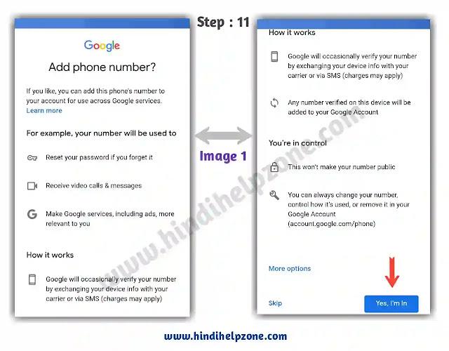 Gmail ID kya hai और Gmail ID kaise banaye - (Step By Step)