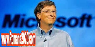 من هو بيل غيتس bill gates مالك شركة مايكروسوف  microsoft و اغنى رجل في العالم ثروة بيل غيتس