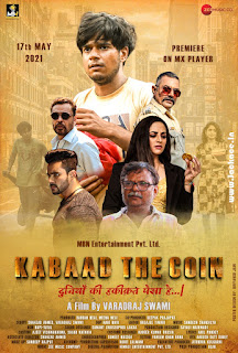 Kabaad The Coin First Look Poster 1