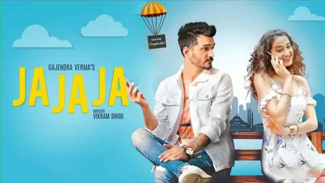 Ja Ja Ja Lyrics Images Sung By Gajendra Verma