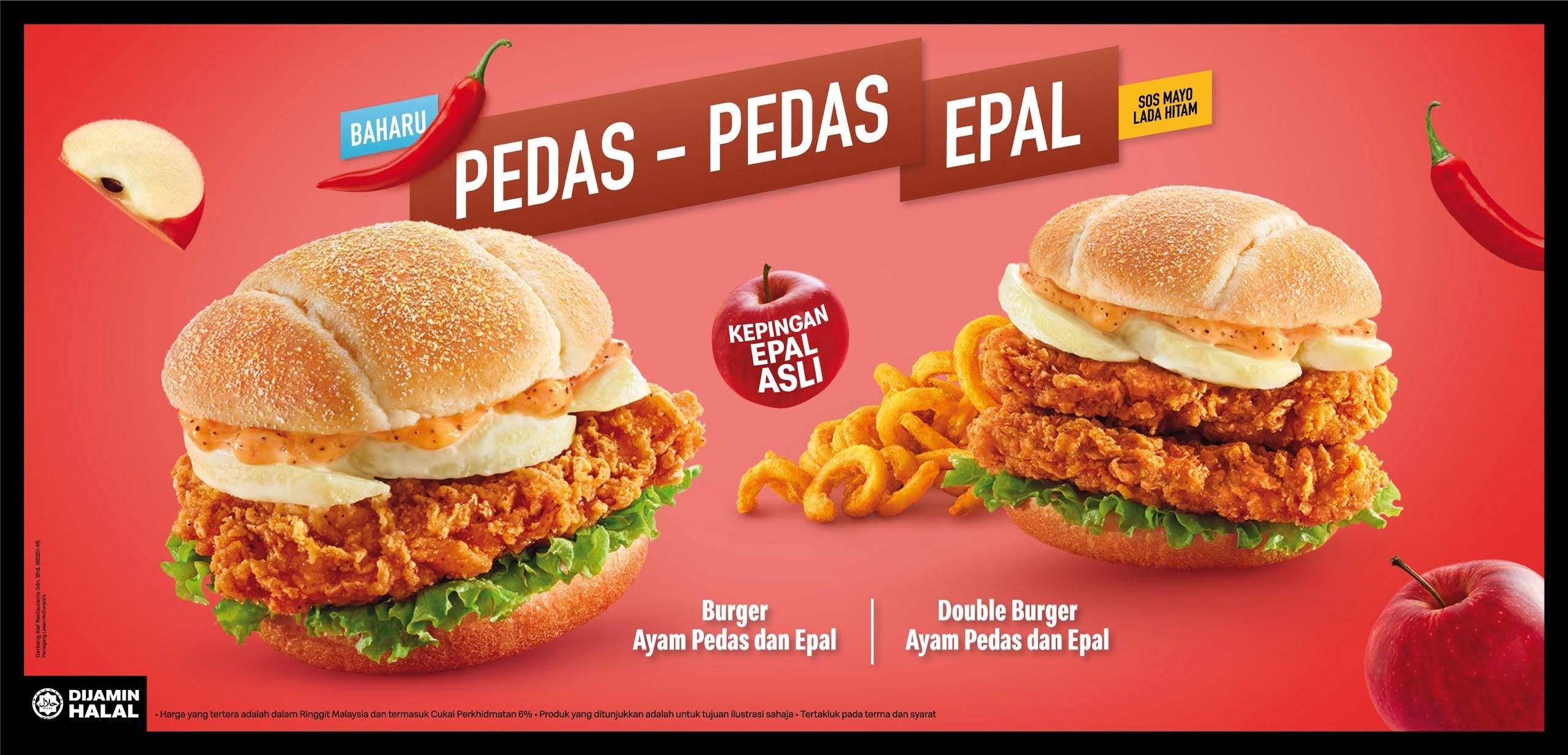 McDonald's Malaysia perkenal Burger Ayam Pedas dengan Hirisan Epal