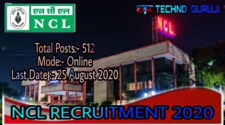 NCL-Technician-and-Supervisor-Recruitment-2020
