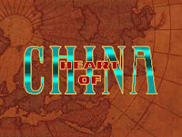 http://collectionchamber.blogspot.co.uk/2016/11/heart-of-china.html