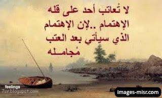صور عن الأهمال وعدم الاهتمام حزينه جدا 2017 معبرة