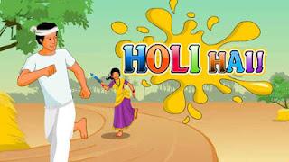 Holi Hai Cards 2017.