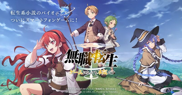 Latest PV for Mushoku Tensei Game Release Date