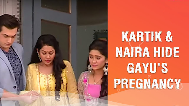 Sad News : Gayu's miscarriage Samarth scolds Kartik Naira for interference in YRKKH