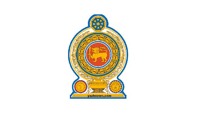 தேசிய புலனாய்வு பிரிவுகளை ஒழுங்குபடுத்த புதிய சட்டம்!