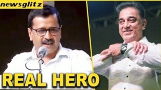 REAL LIFE HERO : Arvind Kejriwal Speech at Kamal Haasan's political Party Makkal Neethi Maiyyam