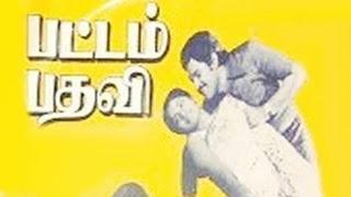 Pattam Padhavi (1981) Tamil Movie