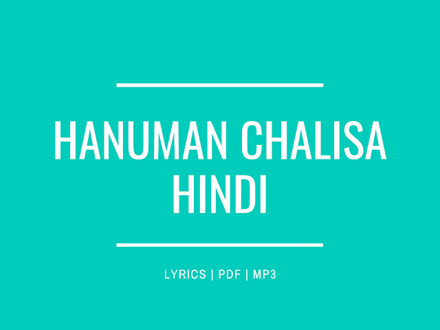 Hanuman Chalisa in Hindi, Hanuman Chalisa Hindi Lyrics