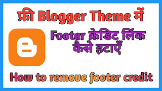remove footer credit link from blogger template Without Redirection