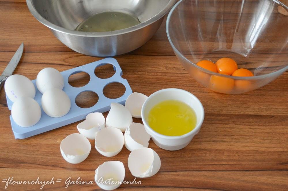 начало приготовления бисквита