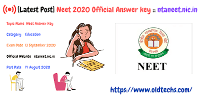 Neet 2020 Official Answer key