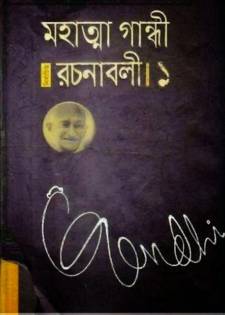 Iqbal books pdf jafar