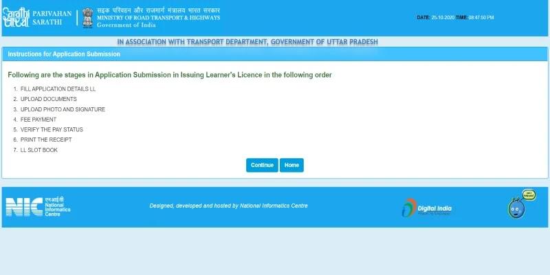 ड्राइविंग लाइसेंस कैसे बनवाये | ड्राइविंग लाइसेंस बनवाने के लिए ऑनलाइन आवेदन कैसे करे | सरकारी योजनाएँ