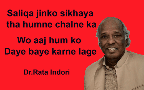Rahat Indori 2 LIne Urdu Shayari | Latest Rahat Indori Shayari