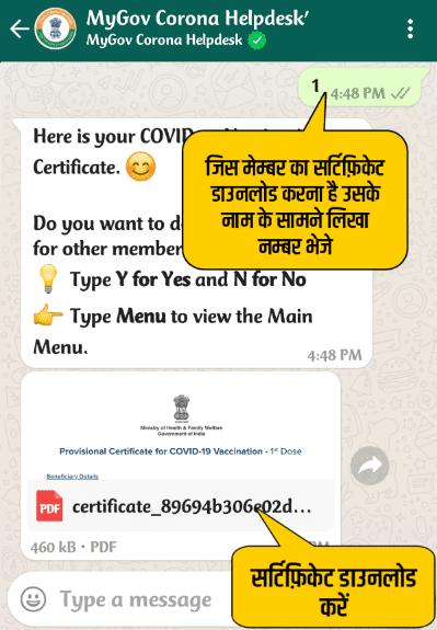 covid-19 vaccine certificate download pdf