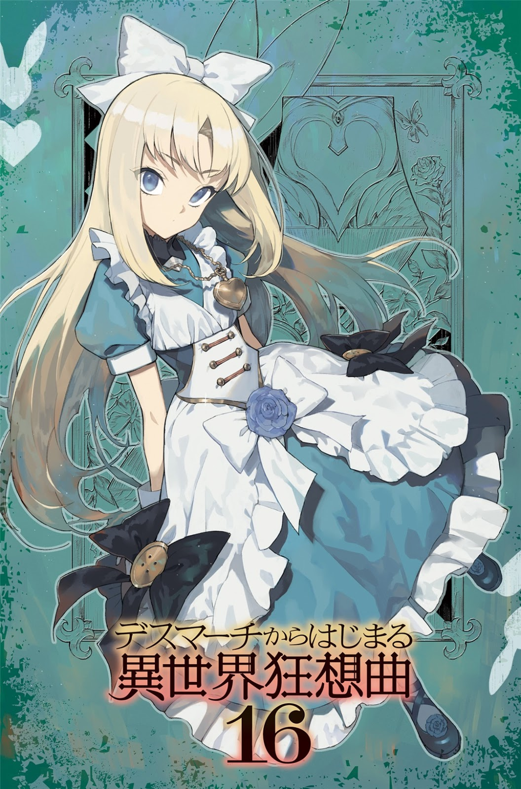 Death March to the Parallel World Rhapsody Ilustrações Lightnovel Volume 16