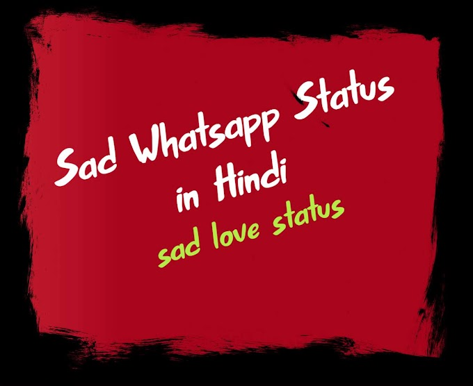 {BEST 2019} Sad Whatsapp Status in Hindi, Sad Love status