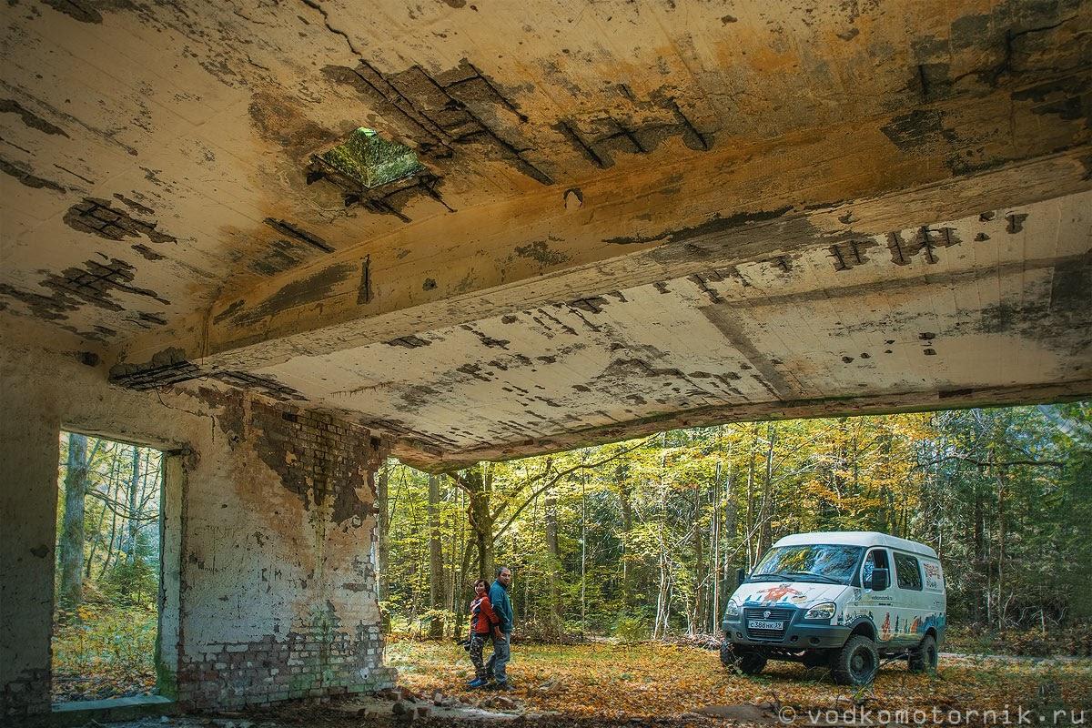 Секретный гараж Вермахта в лесу