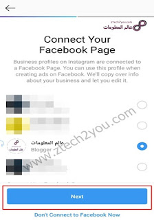 convert-Personal-Instagram-account-to-business